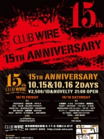 WIRE15th ANNIVERSARY