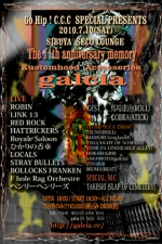 Go Hip ! C.C.C Special Presents The 11th anniversary Kustom hood & Accesories GALCIA